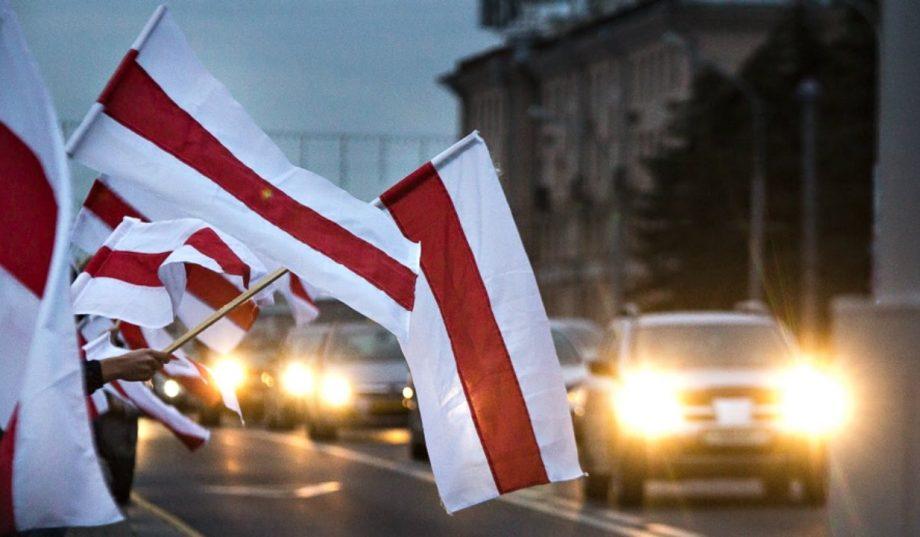 прапор Білорусі