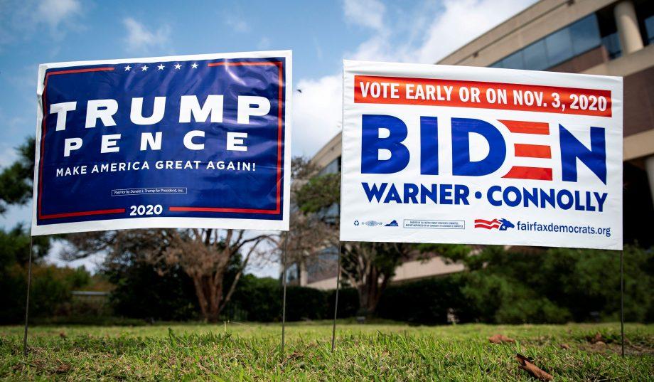 вибори у США