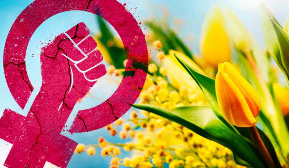 марш жінок