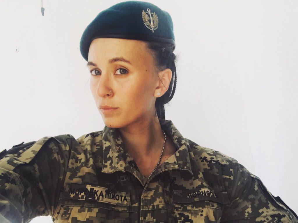 Ярина Чорногуз