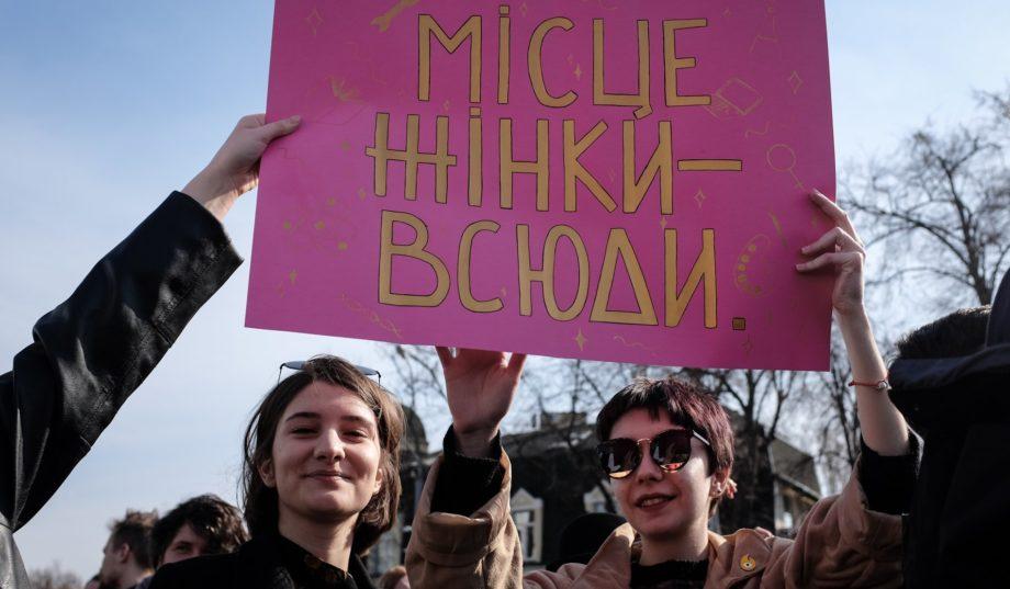 права жінок